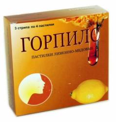 Горпилс, паст. №12 мед.-лимон.