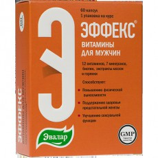 Эффекс витамины для мужчин, капс. №60