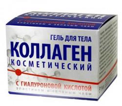 Гель для тела, Коллаген косметический с гиалуроновой кислотой 75 мл банка