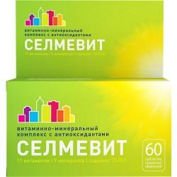 Селмевит, табл. п/о №60