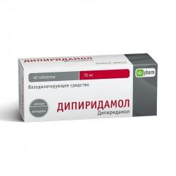 Дипиридамол, табл. п/о пленочной 75 мг №40
