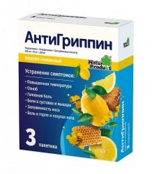 Антигриппин, пор. д/р-ра д/приема внутрь 5 г №3 медово-лимонный