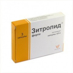 Зитролид форте, капс. 500 мг №3