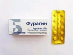 Фурагин, табл. 50 мг №30