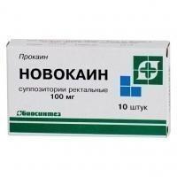 Новокаин, супп. рект. 100 мг №10