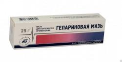 Гепариновая мазь, мазь д/наружн. прим. 25 г №1