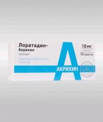Лоратадин-Акрихин, табл. 10 мг №10